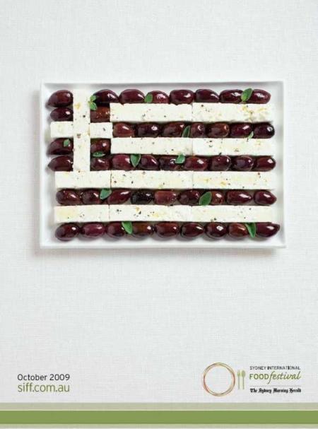 Edible flags (12 pics)