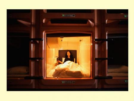 Capsule Hotels in Japan (24 pics)